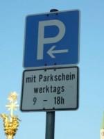Платная парковка на обочине на определенное заранее время