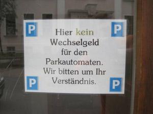 объявление о парковке