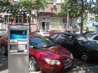В Николаеве начали работать первые паркоматы
