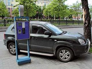 Новые правила парковки приведут к подорожанию