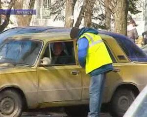 парковщик в луганске