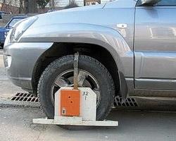 Суд запретил блокировать колеса