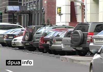 парковки Днепропетровск