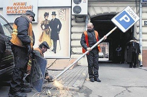 демонтируют стоянки на клумбах и тротуарах