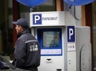 паркомат городские парковки