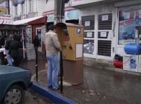 паркомат на парковке