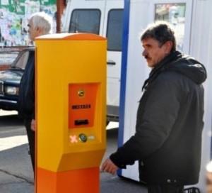 упорядочивание парковок для автомобилей