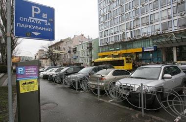 проверка платных парковок