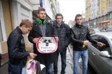 активисты Движения против неправильно припаркованных авто