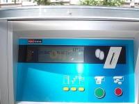 Паркомат оснащен инструкцией о том, как и сколько платить за парковку