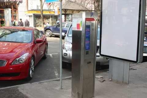 парковочный аппарат