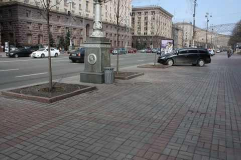 зона парковки