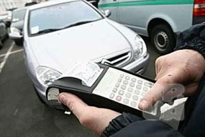 Чек из паркомата предупреждает водителя о возможных неприятностях