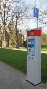 Контракт на поставку 750 парковочных автоматов